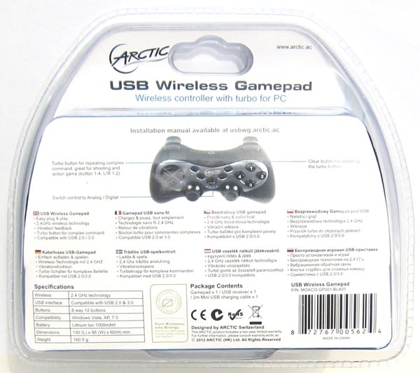 Упаковка USB Wireless Gamepad от ARCTIC, фото 2