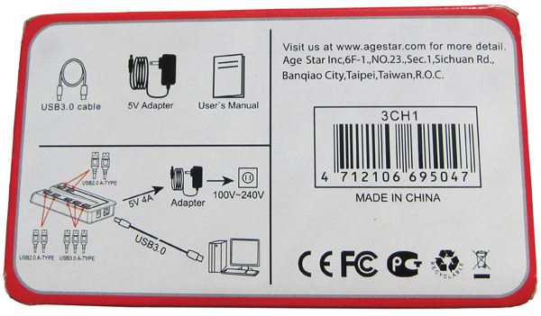 Обзор и тестирование USB 3.0