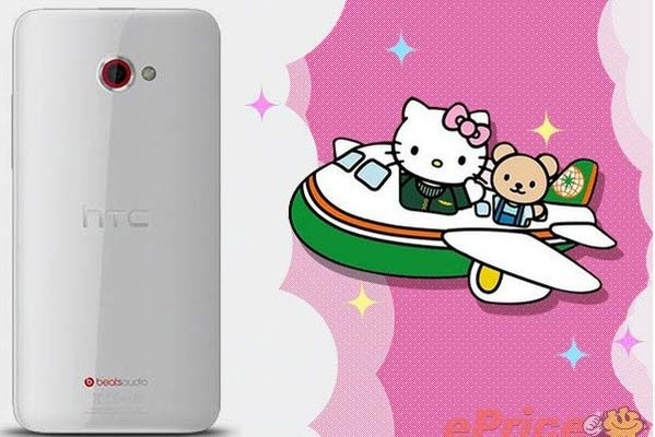 Hello Kitty редакция смартфона HTC Butterfly S
