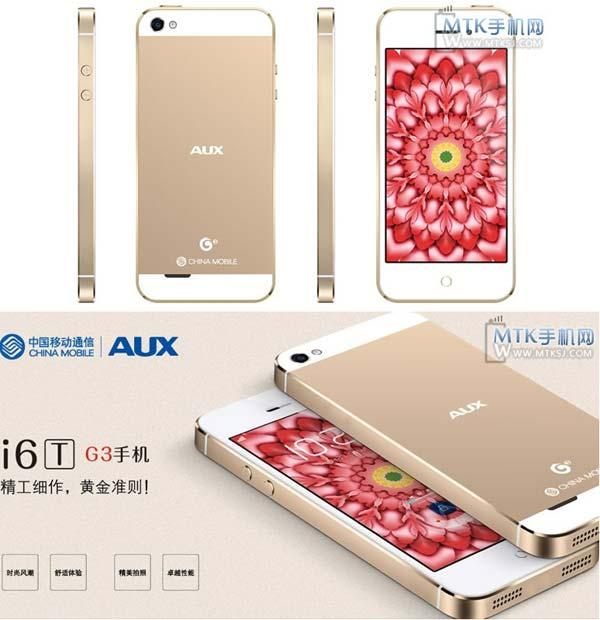 AUX i6T — очередной клон iPhone 5s