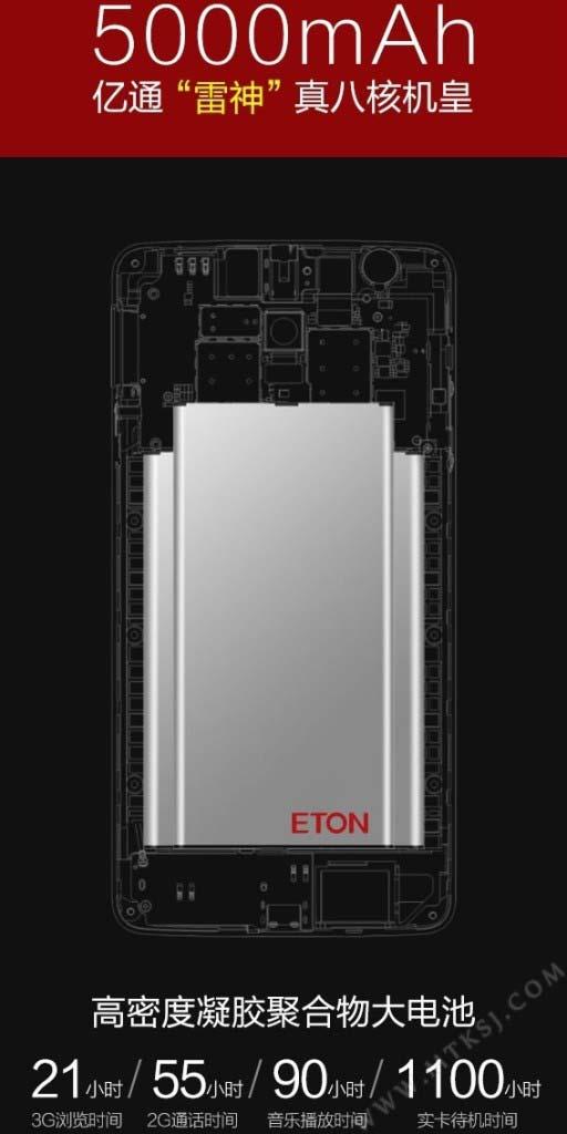 Eton Raytheon   8 ядерный смартфон с аккумулятором на 5000 мАч
