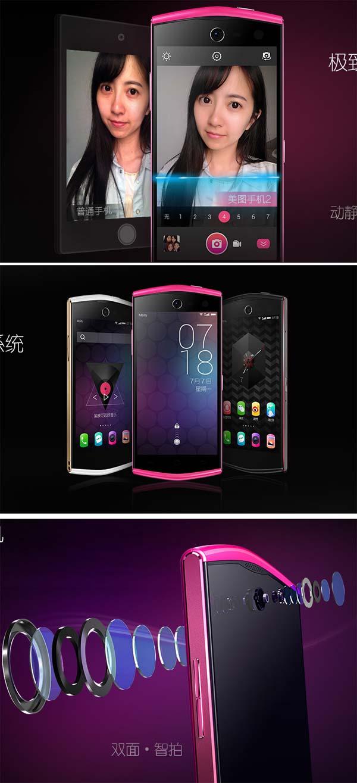 Женский смартфон Meitu 2 представлен официально