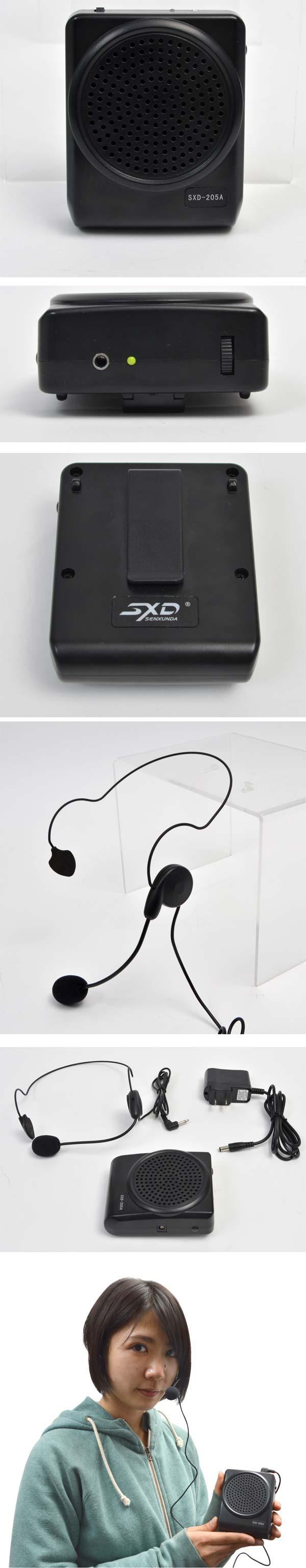 Аппарат Niji-iro Voice Changer Z от Thanko позволяет