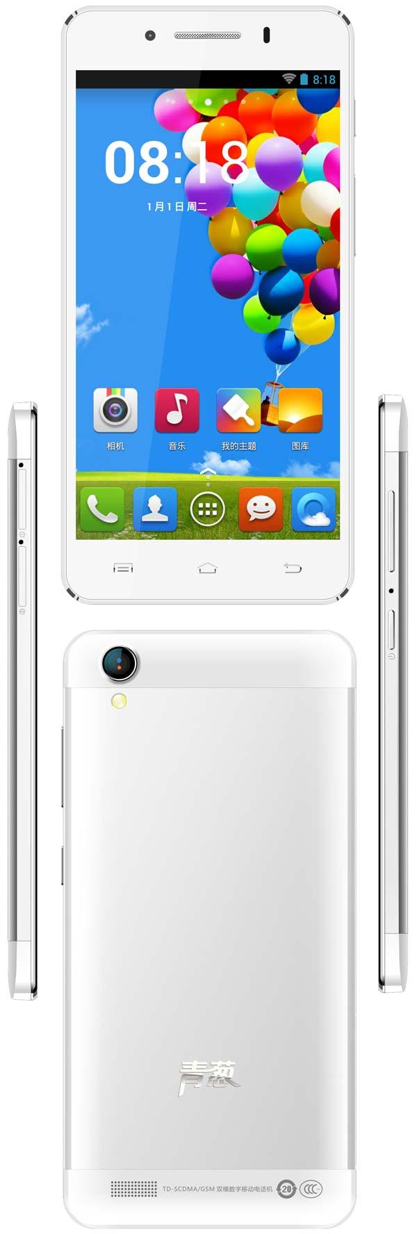 Smartnote X1 – ультратонкий, мощный и недорогой смартфон