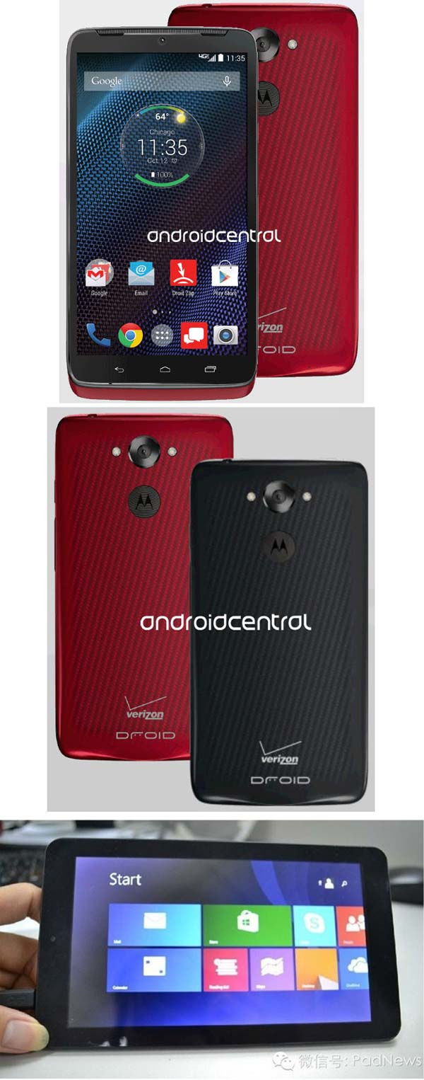 На фото аппараты Motorola Droid Turbo и Emdoor EM-I8170