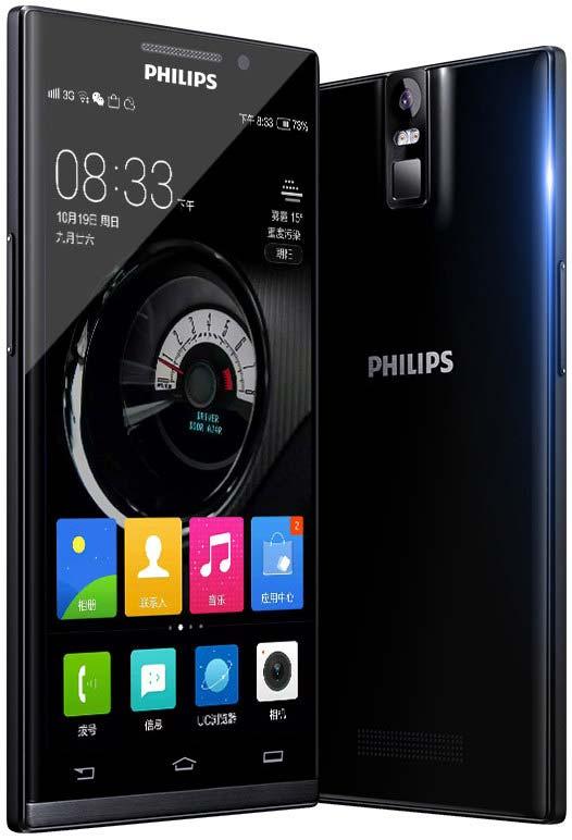 Телефон филипс новые модели 2018
