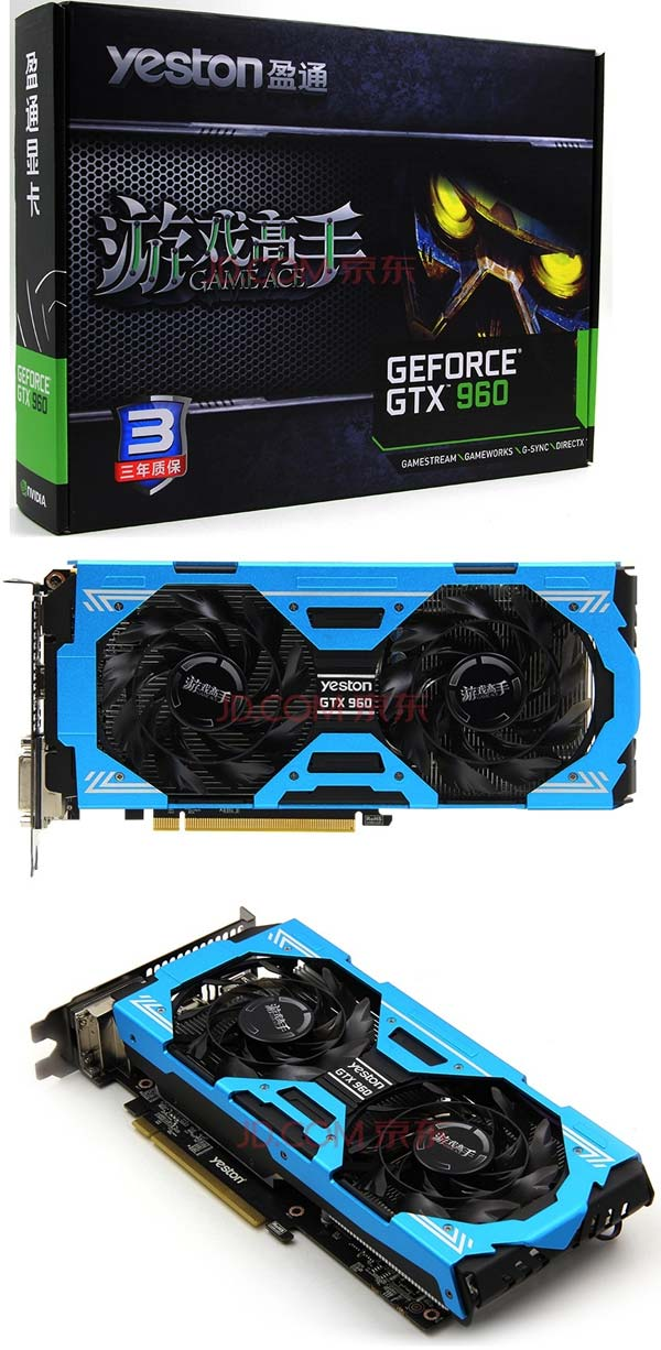 GeForce GTX 960