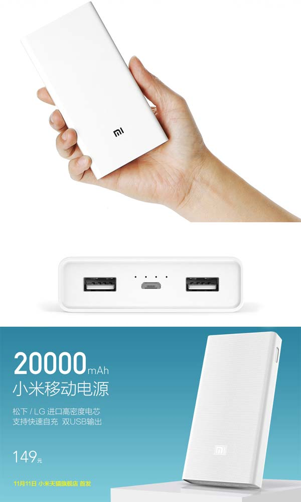 Xiaomi Mi Power Bank на 20000 мАч