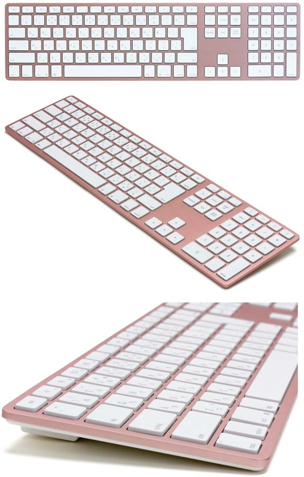 DIATEC Matias Wireless Aluminum Keyboard