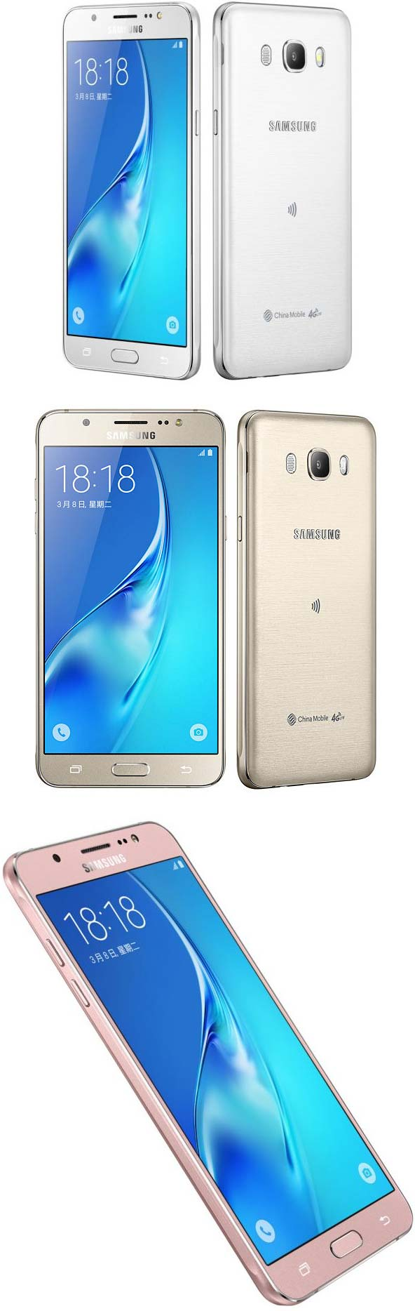 Умные телефоны Samsung Galaxy J5 (2016) and Galaxy J7 (2016)