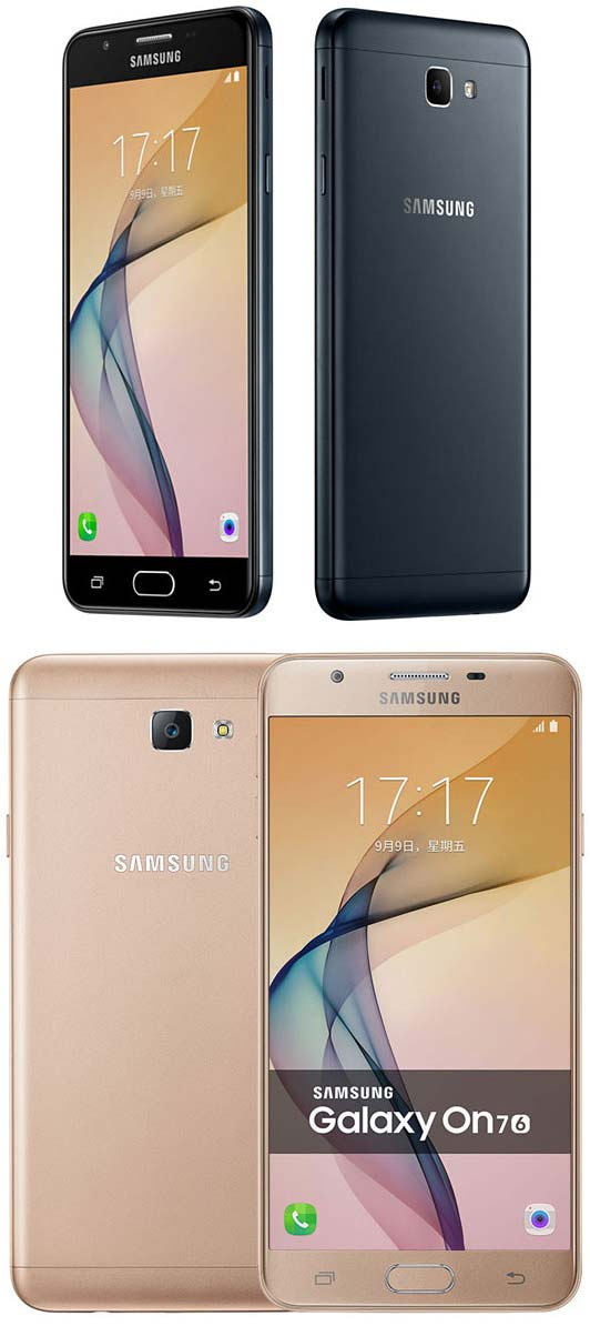 Фаблет Samsung Galaxy On7 (2016)