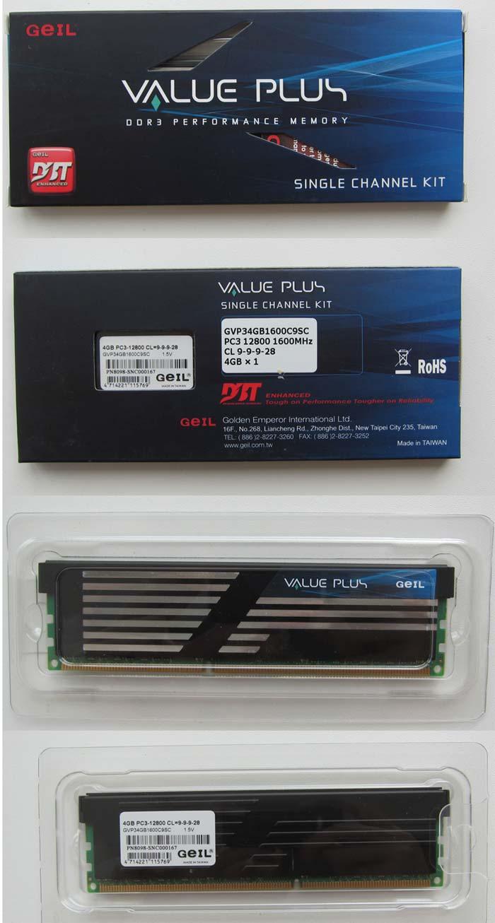 Оперативная память GeIL Value Plus