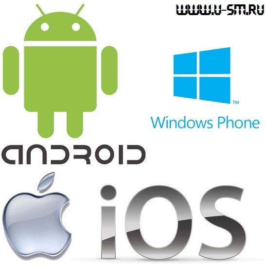 Сомнительные Приложения Для Андроид