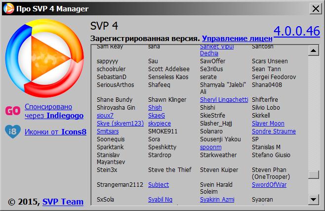 Svp 4 Pro Скачать Торрент - фото 3